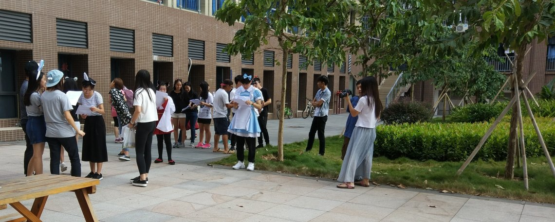 China Teil 2 - Jinan Universität